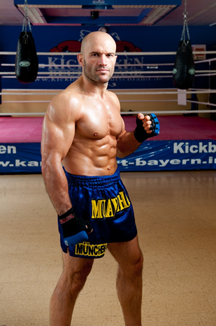 What Is A Bull Ring In Muay Thai